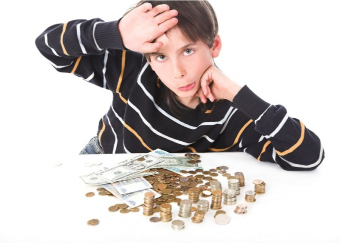 How to make money fast teenagers