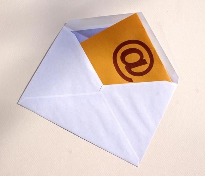 Как сделать новый почтовый ящик