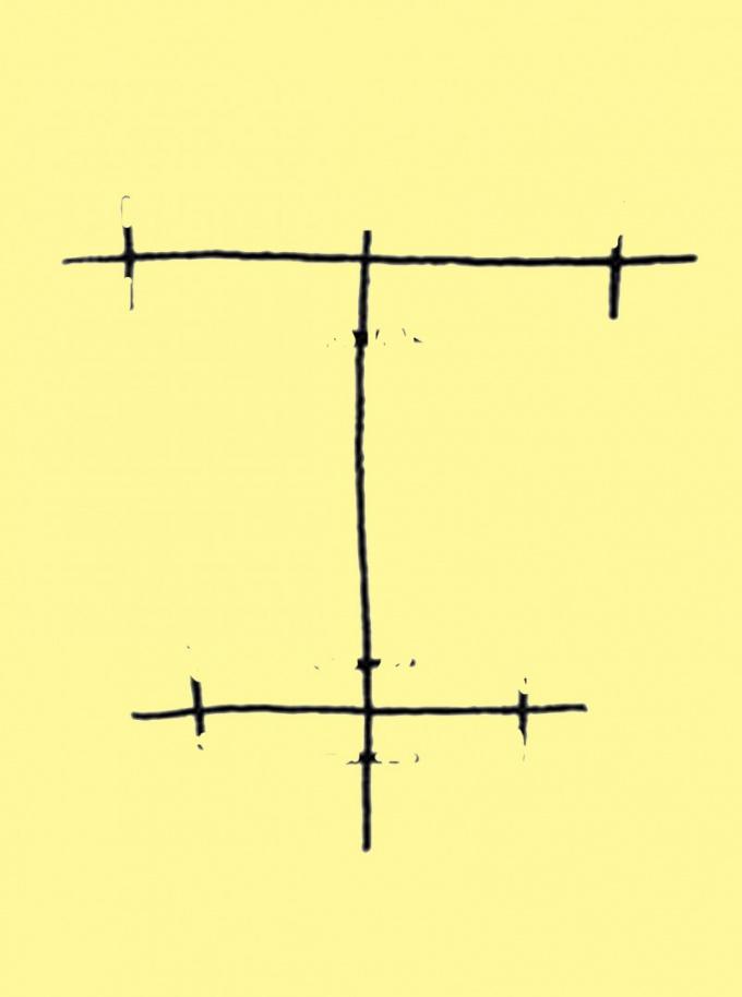 Определите примерное соотношение высоты и диаметров оснований