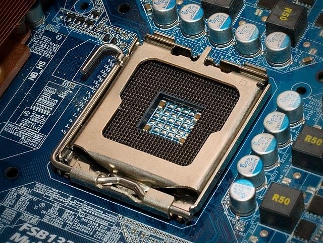 Как обновить процессор