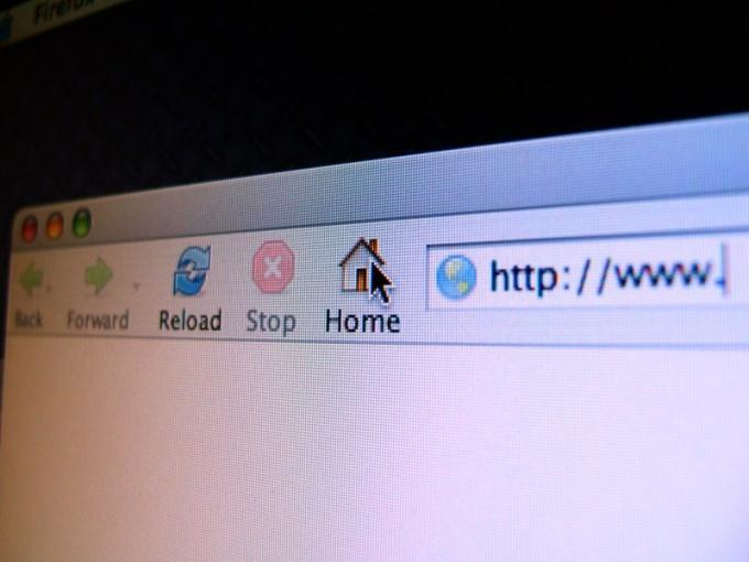 Как написать главную страницу сайта