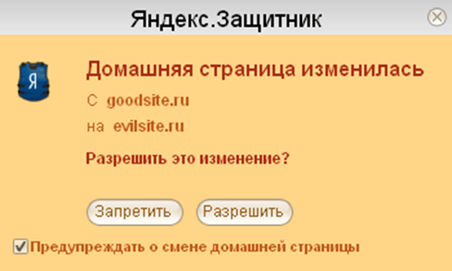 How to disable defender Yandex