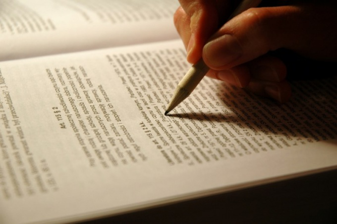 Как можно быстро выучить текст