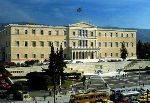 Как найти человека  в Греции