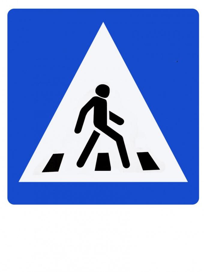 Как нужно переходить <strong>дорогу</strong>