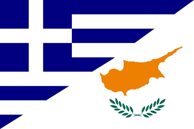 Как найти работу в Греции