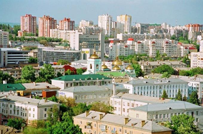 Как найти человека  в Белгороде