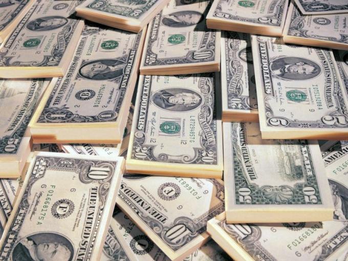 Как вернуть наложенный платёж