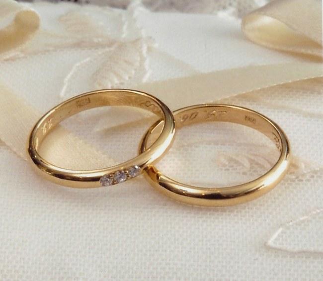 As more original to congratulate the newlyweds
