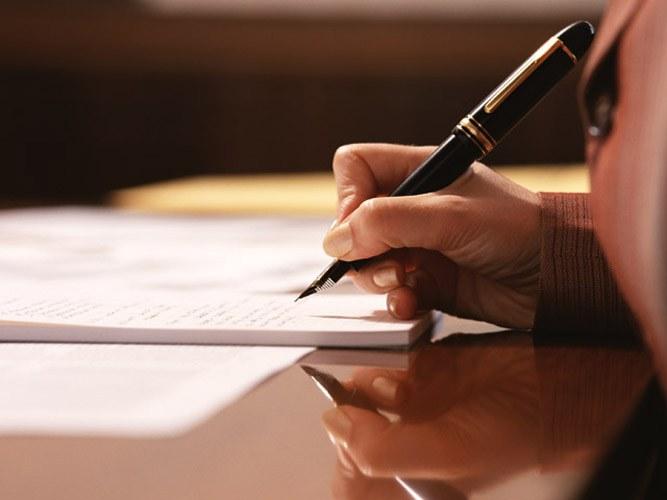 Как написать претензию управляющей компании
