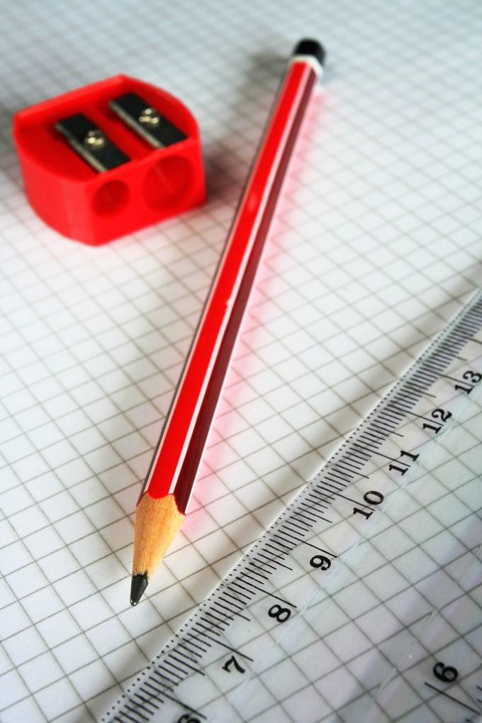 Как вычислить уравнение прямой
