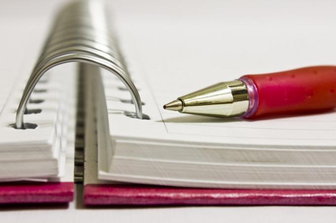 Как написать справку об ущербе