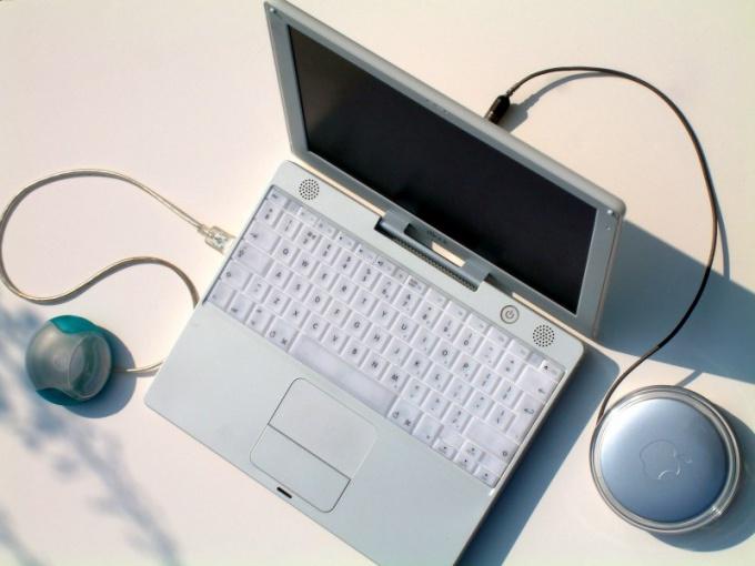 Как снять защиту от записи и удалить файл