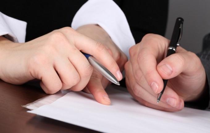 Как оформить регистрацию иностранному гражданину