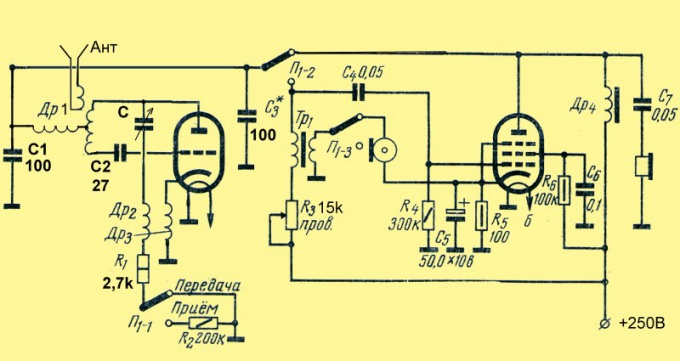 Assemble the transceiver circuit