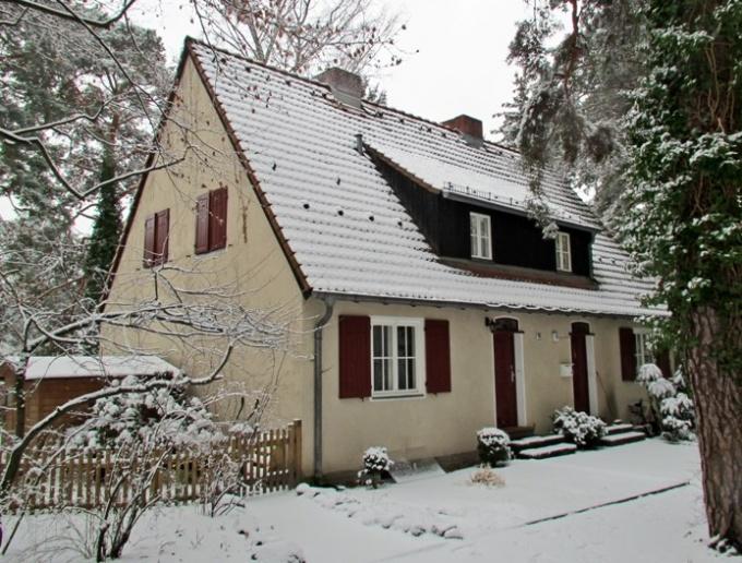 Как быстрее продать дом
