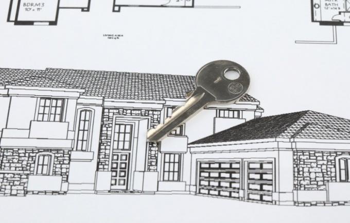 Как выставить дом на продажу
