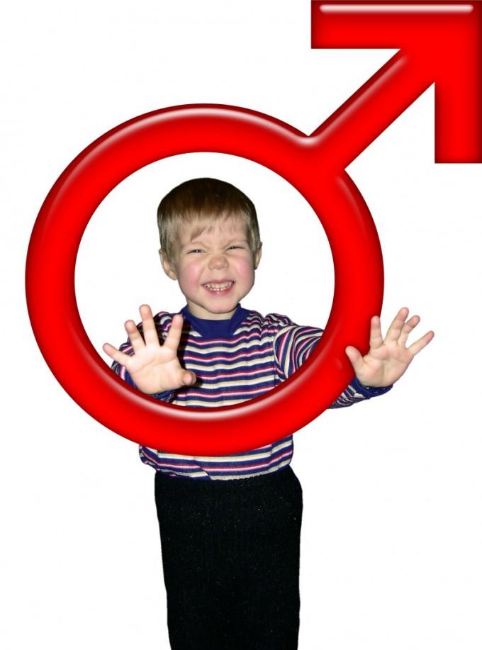 Как воспитывать мальчишек