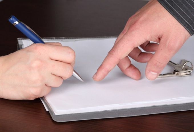 How to cancel an employment contract
