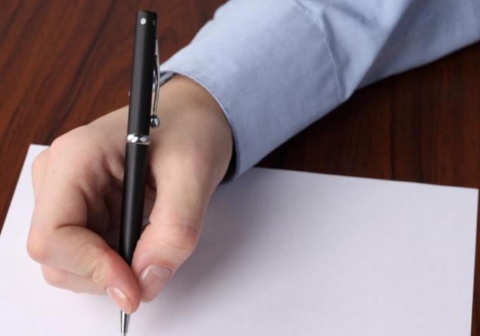 Как внести изменения к дополнительному соглашению