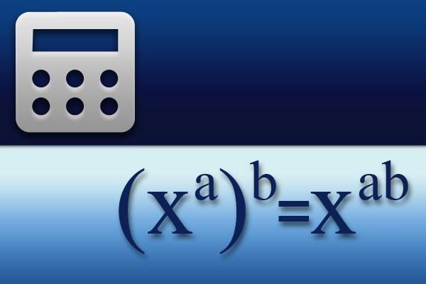 Возвести дроби в степень онлайн калькулятор
