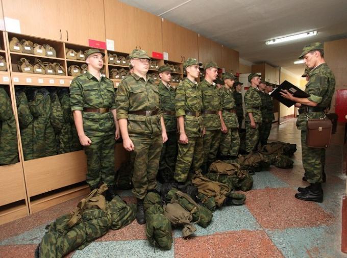 Горячая линия воинских частей