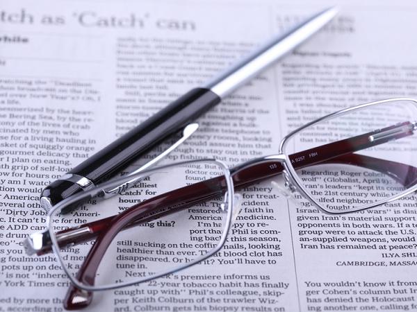 Как выписать газеты и журналы