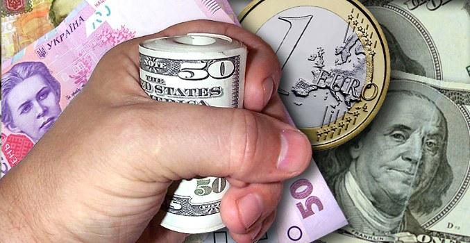 Как выгоднее хранить деньги