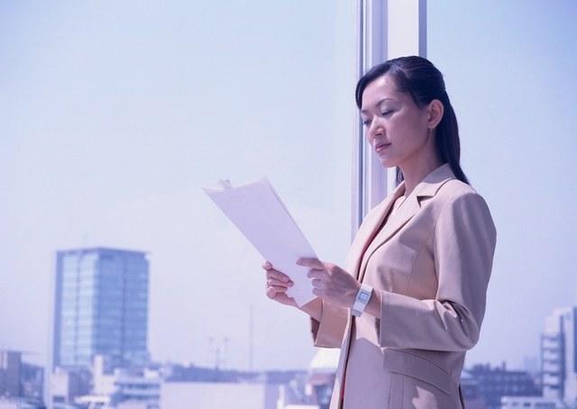 Как найти работу в Японии