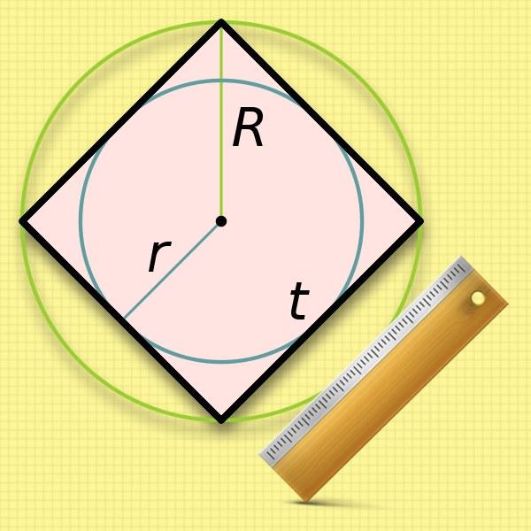 Как вычислить сторону квадрата