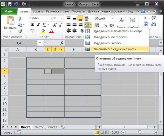 Как в Excel разделить <strong>ячейку</strong>