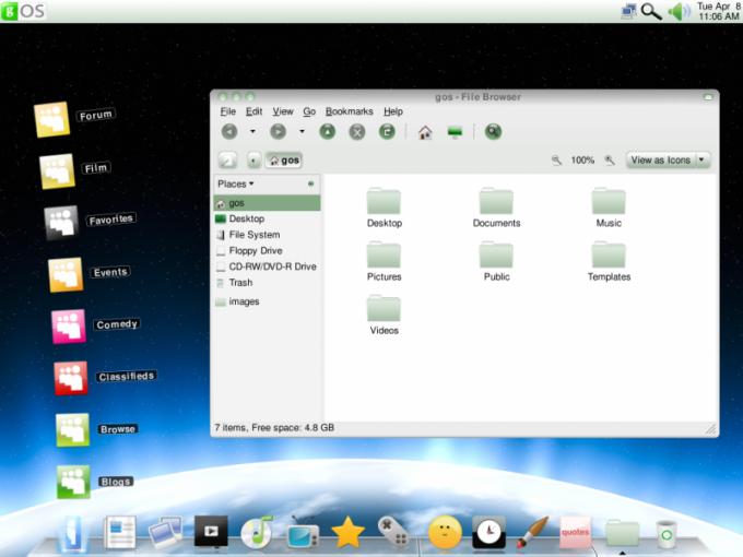 Как в Линуксе создать файл