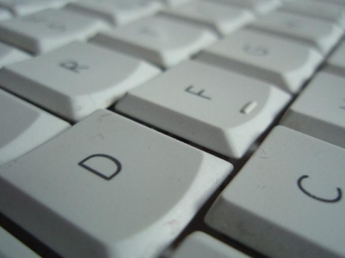 Как просмотреть свои icq сообщения