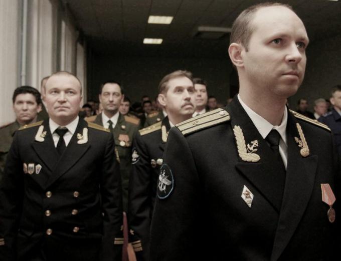 Как выйти на военную пенсию