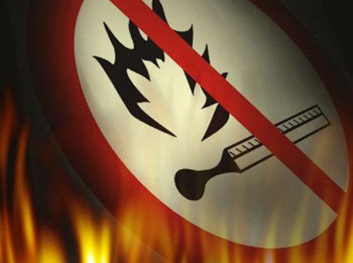Как обеспечить пожарную безопасность