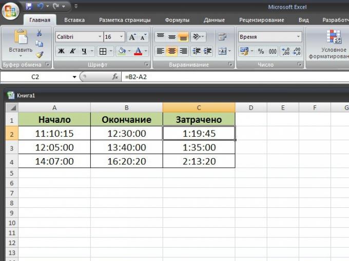 Как в Excel посчитать <strong>время</strong>