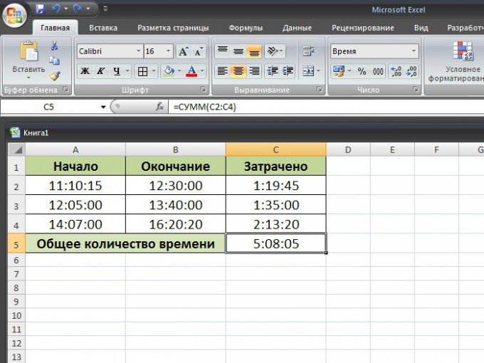 In Excel how to calculate <strong>time</strong>