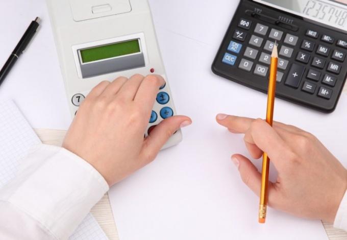 Как делать налог на прибыль