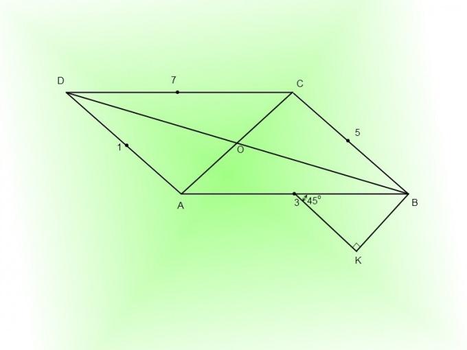 Постройте равнобедренный прямоугольный треугольник