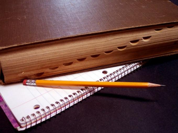 Как оформить доклад в школе