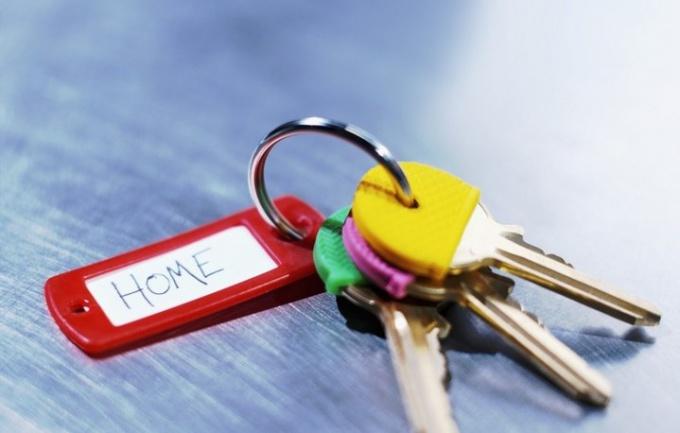 Как взять ипотеку на покупку жилья