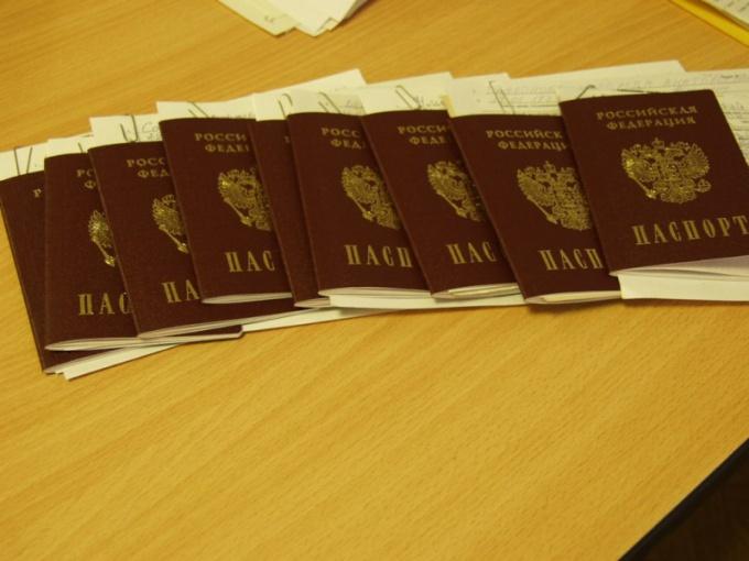 Как вернуть деньги за загранпаспорт