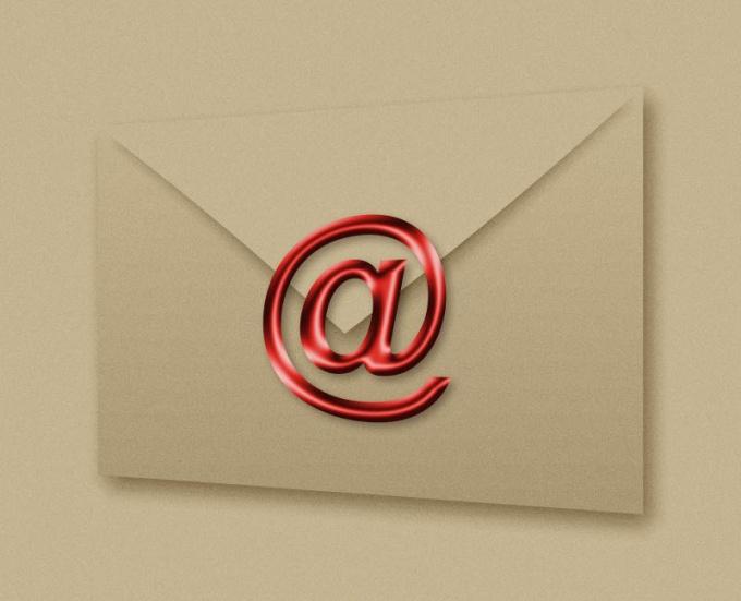Как отправить почту с сайта