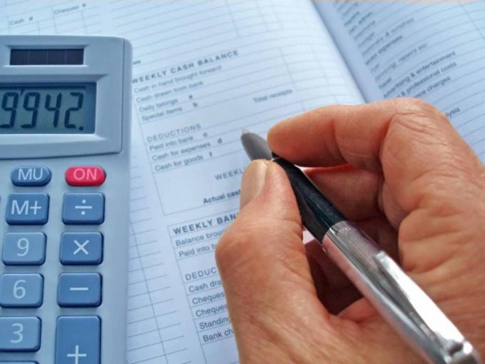Как определить величину прибыли