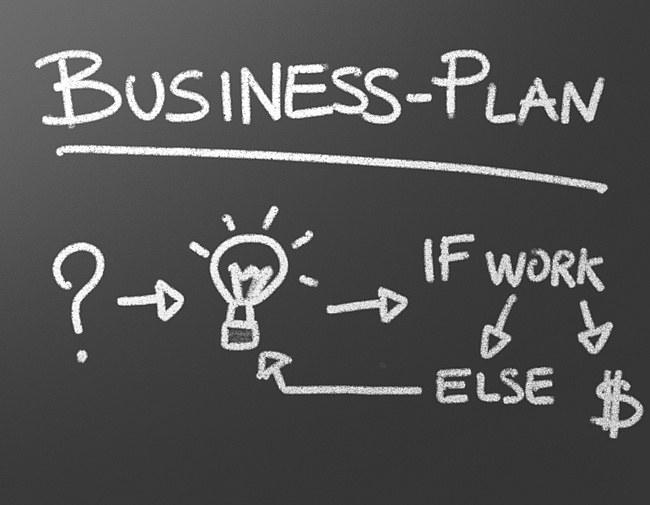 Как нужно начинать бизнес