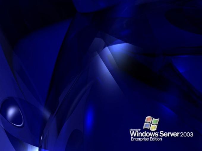 Как открыть доступ  к серверу