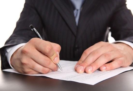 Как взыскать административный штраф