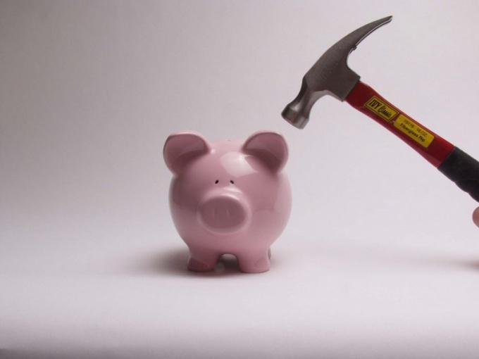 Как не платить проценты банку