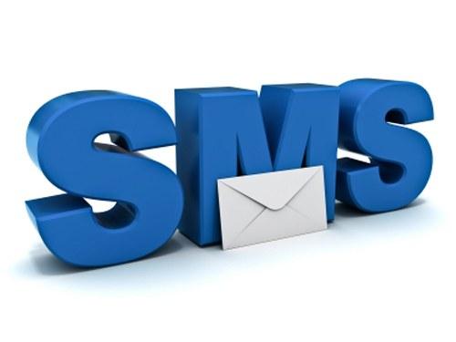 Как бесплатно отправить sms на телефон