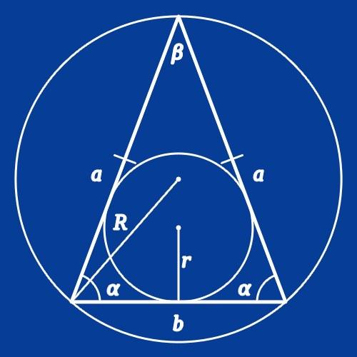 Как вычислить сторону равнобедренного треугольника